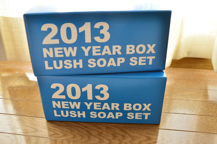 LUSH NEW YEAR BOX